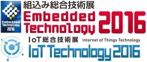 ET/IoT Technology 2016