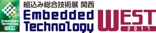 logo_ETW2017