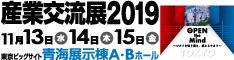 logo_sangyo-koryuten